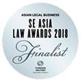 seasia-law-awards-2018-1.png